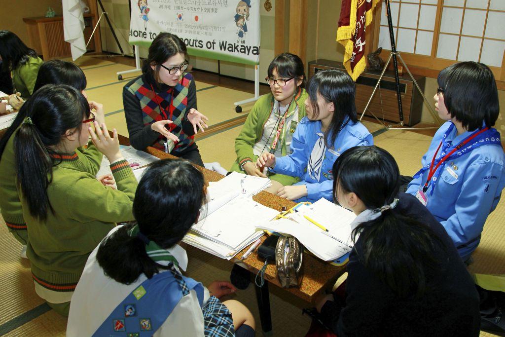 JapanKoreaExchange3.jpg