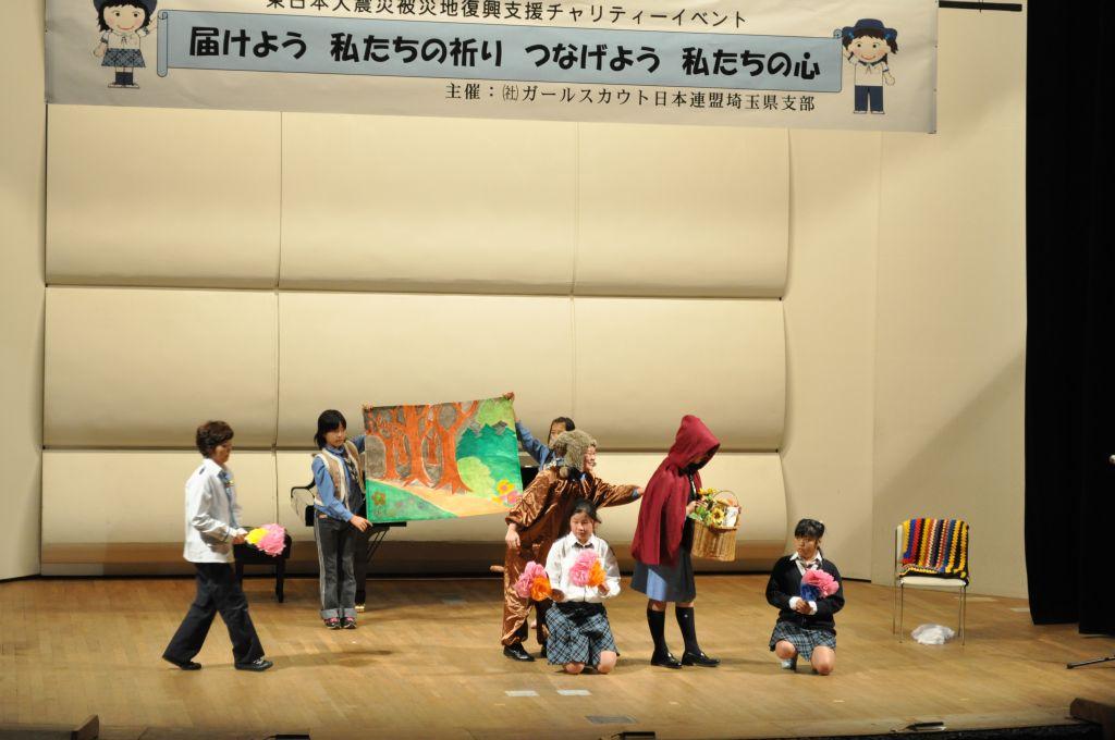 JapanSupportforvictims.jpg