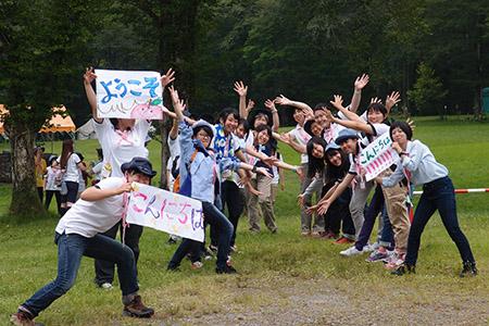 「いきるちから」キャンプ2014