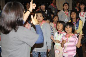 ikichikacamp2016