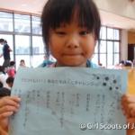 詩を読む少女の写真