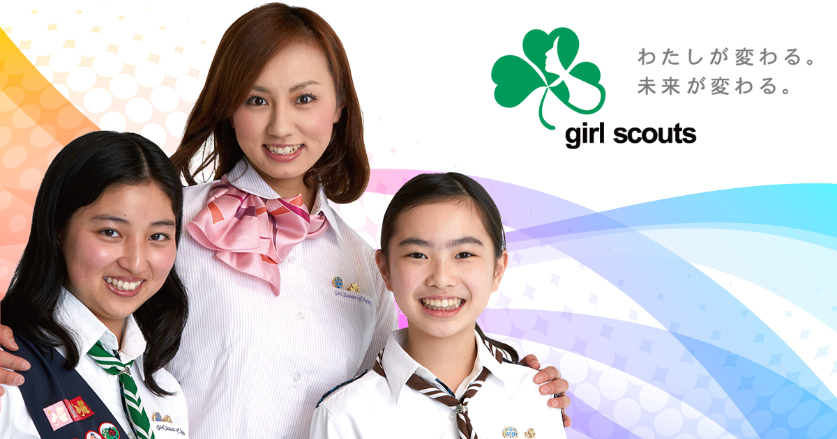girl-scouts-in-japan-petite-nyp