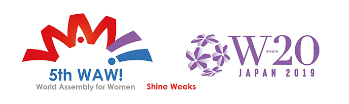 5thWAW_W20_Shineweeks