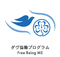 Dove協働プログラム Free Being Me