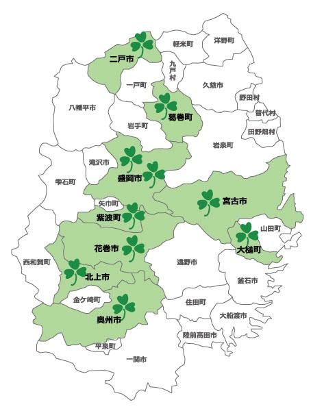 岩手県連盟   公益社団法人ガールスカウト日本連盟